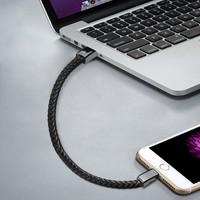 Codegen Apple iPhone iPad Lightning Deri Bileklik Şarj Data Kablosu CDG-CNV52