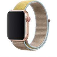 Zaks Apple Watch Serisi 1/2/3/4/5 Hasır Kordon 38/40 mm - Gümüş