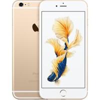 Yenilenmiş Apple iPhone 6S Plus 32 GB (12 Ay Garantili)