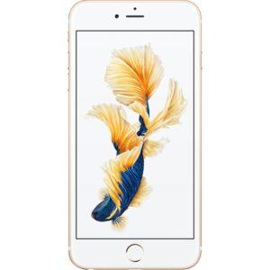Apple iPhone 6S Plus 32 GB (Apple Türkiye Garantili)