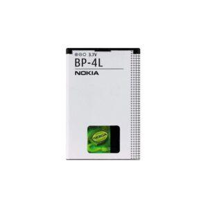 Yedekyedek Nokia BP-4L E611 E90 E71 E63 N97 E72 Batarya Pil A++ Lityum İyon Pil