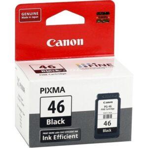 Ppt Premium Canon Pixma E464 Siyah Kartuş