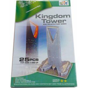 Cc Oyuncak 3D Puzzle Kingdom Tower - 25 Parça