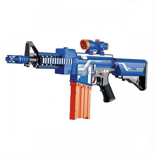 Sünger Atan Silah Nerf Tarzı Silah Büyük Boy 20 Adet Mermi Hediyeli