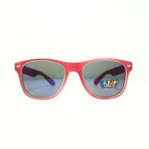 Kid 811 c6 Çocuk Güneş Gözlüğü