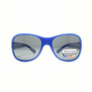 Kırılmaz Cisse 1330 c11 Polarize Çocuk Güneş Gözlüğü