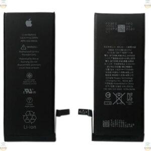 İphone 6s Batarya Pil 1715 mAh Kapalı Kutu Jelatinli Garantili Seri Numaralı