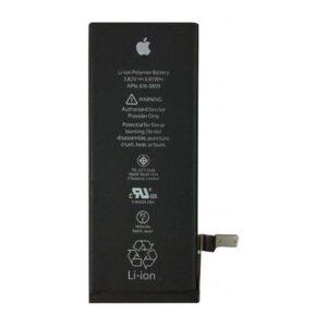İphone 6 Batarya Pil 1810 mAh Kapalı Kutu Jelatinli Garantili Seri Numaralı